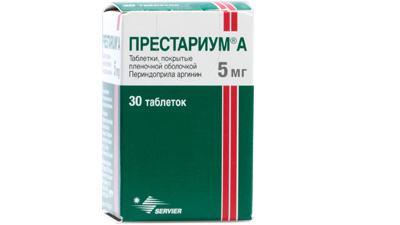 Препарат Престариум эффективен при гипертонической болезни разных степеней тяжести