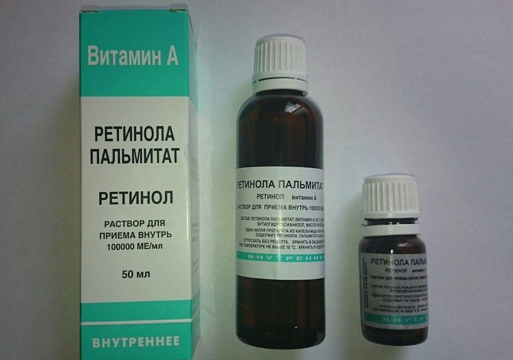 Препарат Ретинола Пальмитат