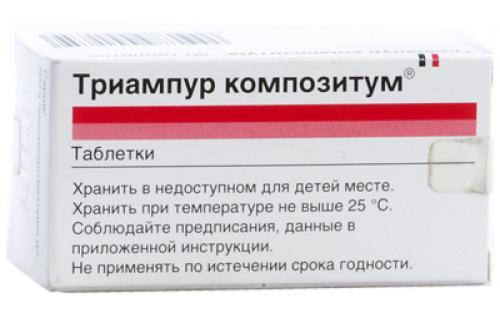 Препарат Триампур для снижения выработки мочи