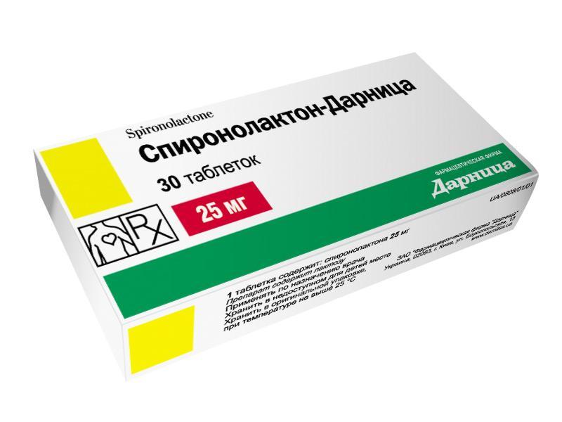 Спиронолактон снижает количество выведенной мочевины, калия, снижает титрируемую кислотность мочи