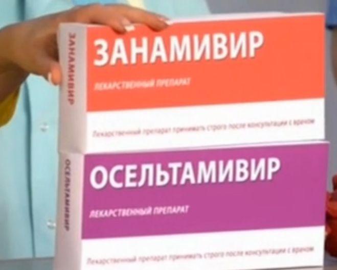 В профилактических целях Осельтамивир принимается в течение 10 дней