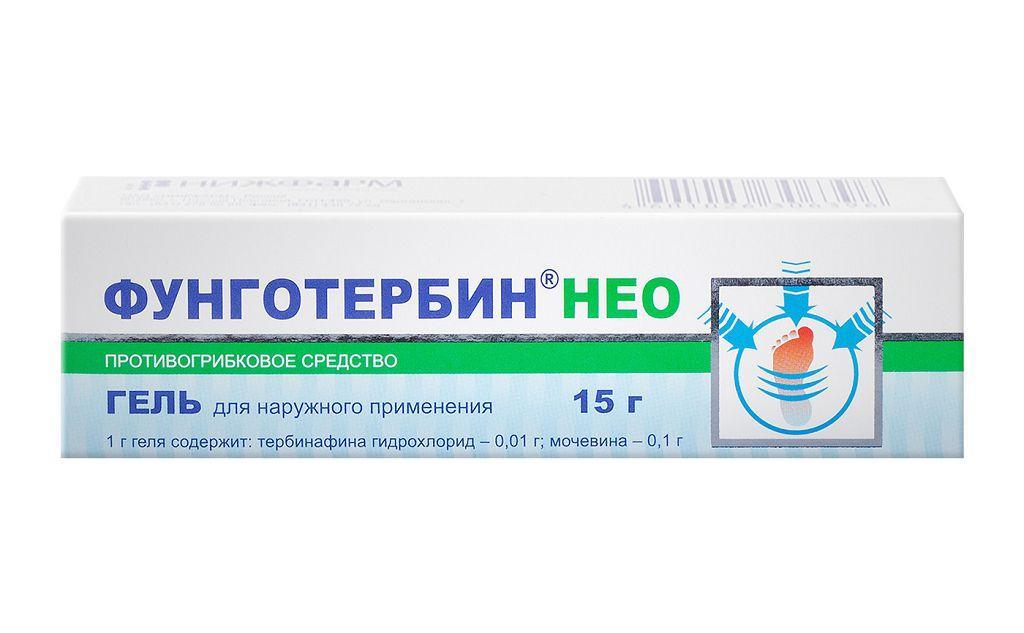 Использовать Фунготербин нужно строго после предварительного очищения пораженных участков кожи
