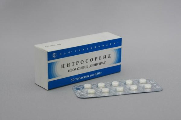 Нитросорбид снижает давление в малом круге кровообращения, что способствует разгрузке миокарда