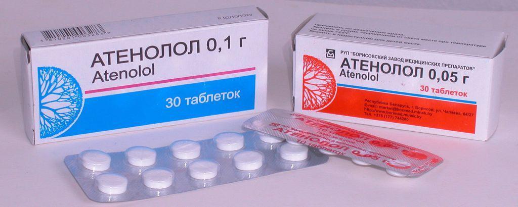 Препарат Атенолол при приступах стенокардии