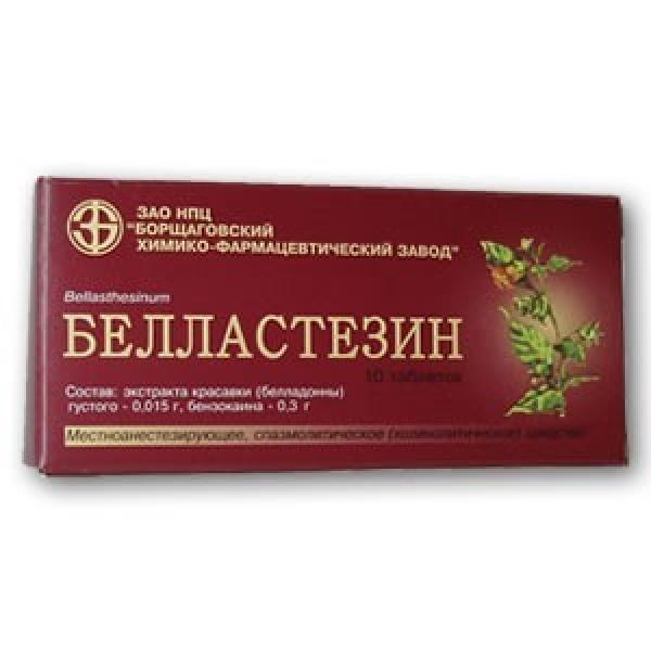 Препарат Белластезин