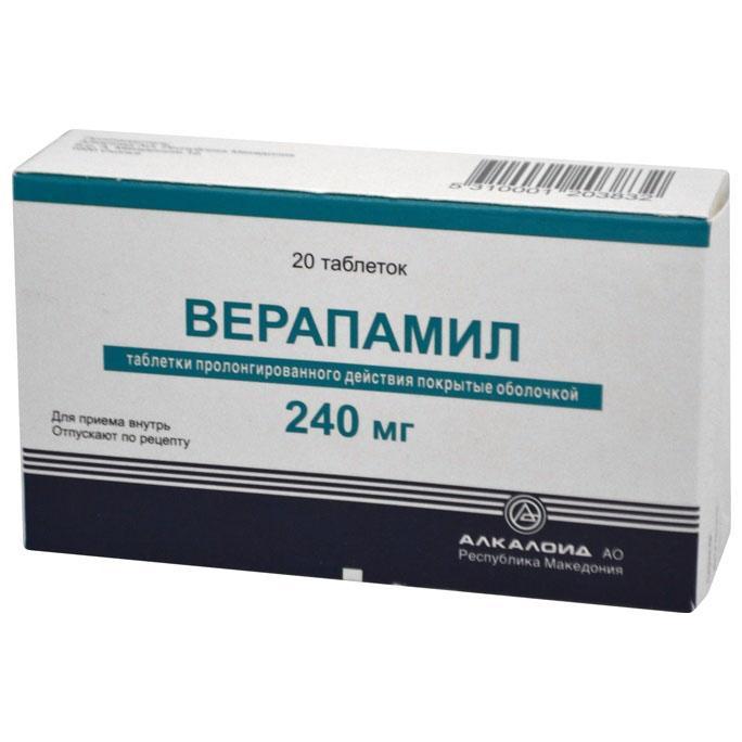 Препарат Верапамил