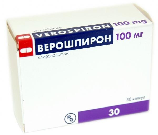 Препарат Верошпирон для лечения отечности ног при сердечной недостаточности