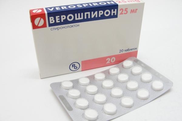 Препарат Верошпирон назначается для мгновенного снижения артериального давления