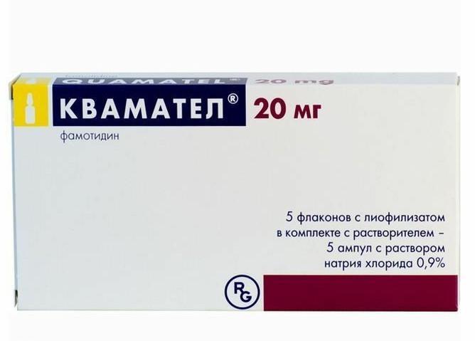 Препарат Квамател для лечения эрозивного гастрита