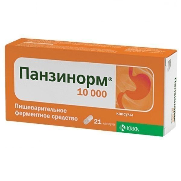 Препарат Панзинорм