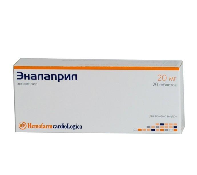 Препарат Эналаприл применяют при ИБС, стенокардии, проблемах с давлением