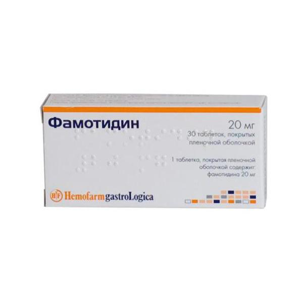 Применение Фамотидина позволяет предотвратить повреждение слизистой оболочки желудка и двенадцатиперстной кишки