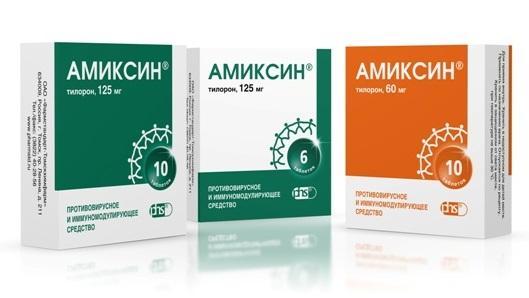 Формы выпуска препарата Амиксин