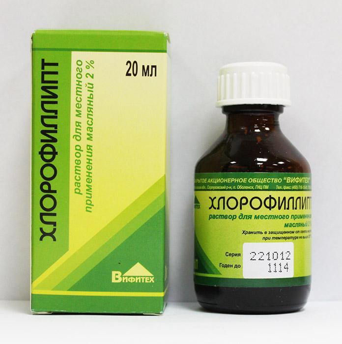 Как лечить горло масляным раствором хлорофиллипта