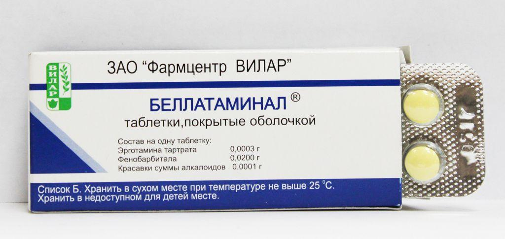 Беллатаминал применяют при наличии симптомов низкого артериального давления