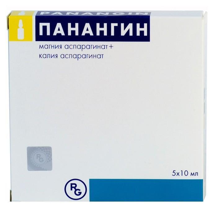 Панангин применяется средство внутривенно в виде медленных инфузий