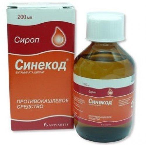 препарат для снижения холестерина от малышевой