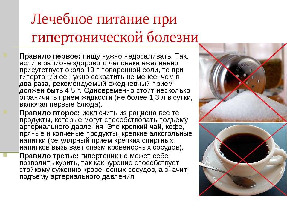 кофе при повышенном холестерине в крови
