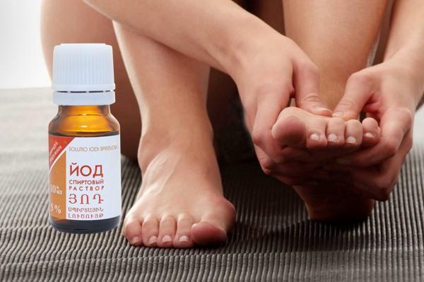 Ногтевой грибок на ногах лечение йод