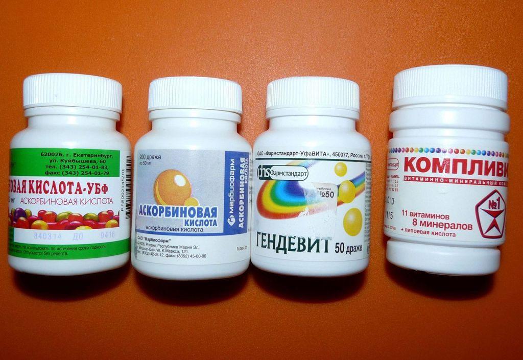 Аскорбиновая кислота для беременных при простуде