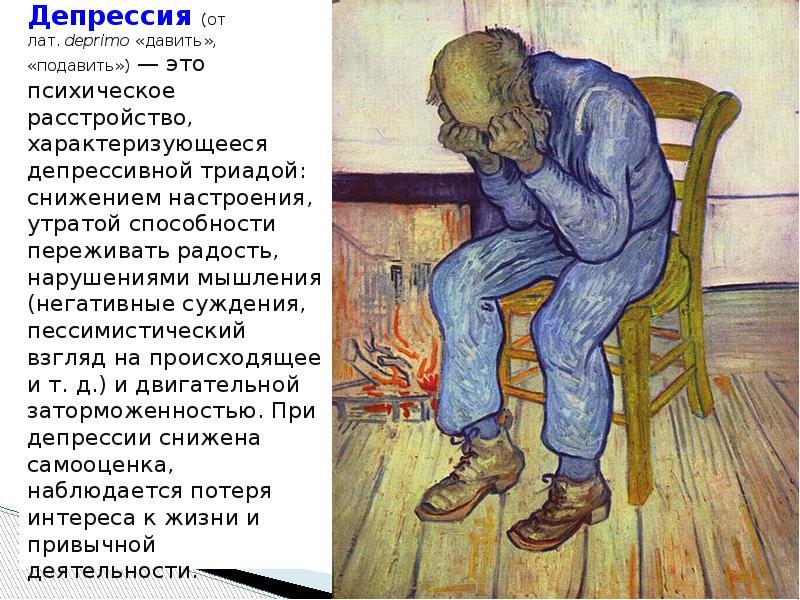Здоровье и болезнь: православное понимание
