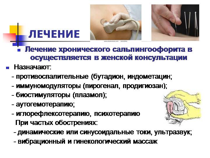 Лечение аденомиоза прополисом