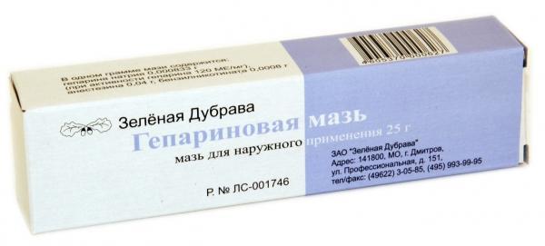 Мазь гепариновая