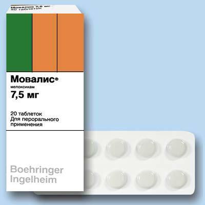 Мовалис — таблетки