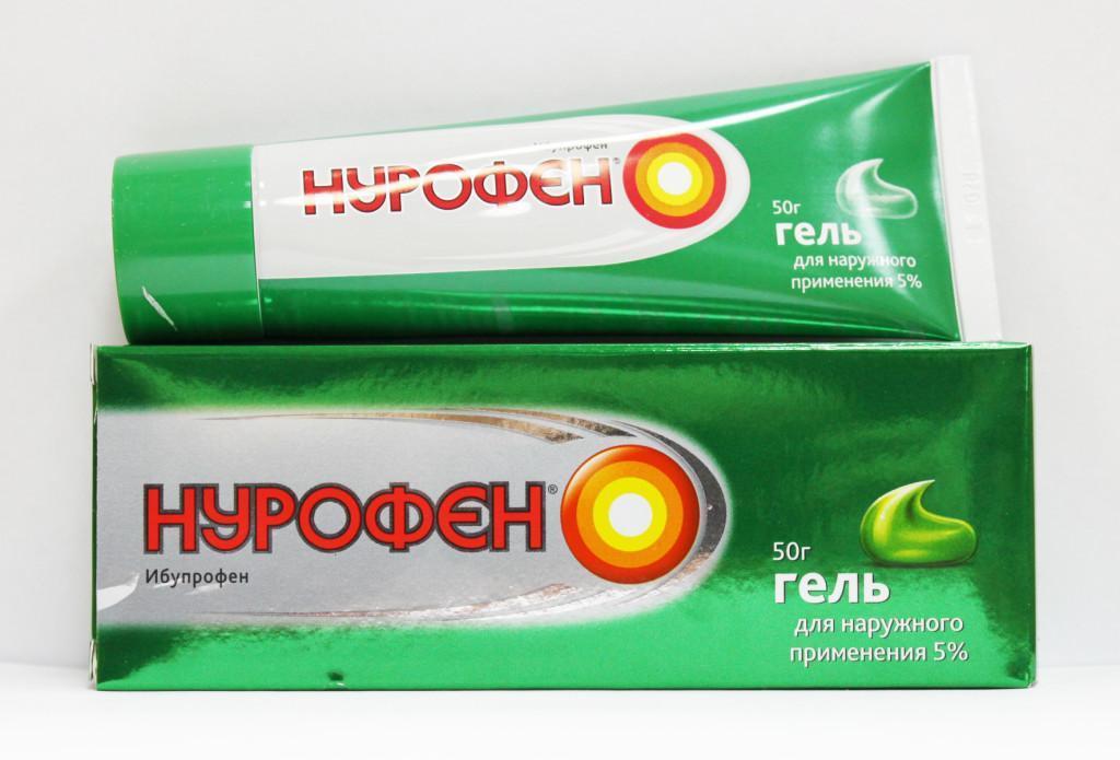 Нурофен гель для наружного применения