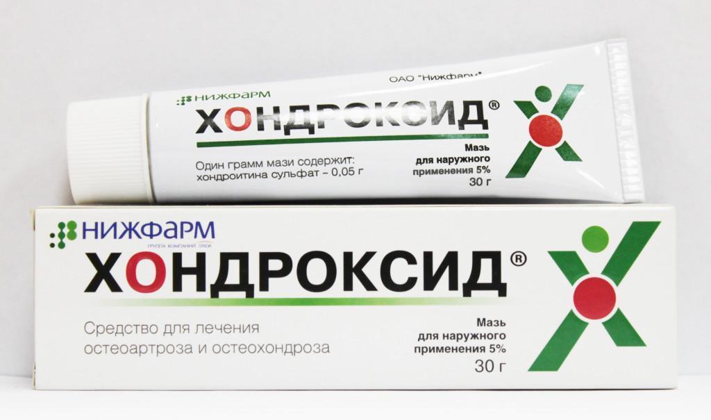Хондроксид мазь для наружного применения 5% 30 г.