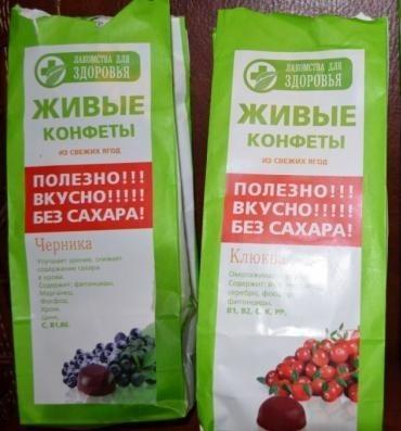 Сладости для диабетиков, на фруктозе