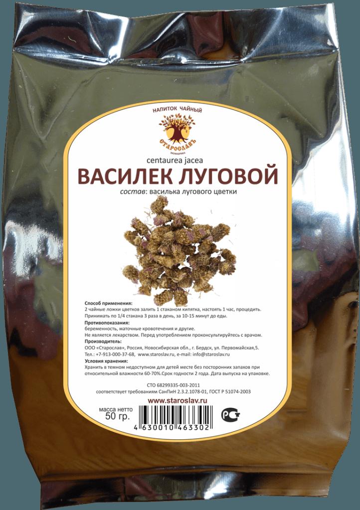 Василек луговой