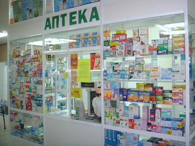 Лучше получить консультацию врача, а не фармацевта