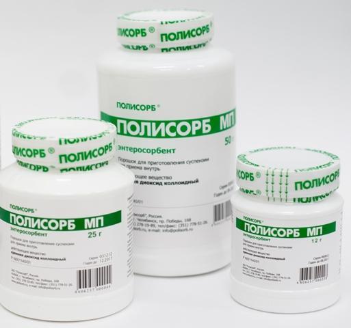 Полисобр - препарат для устранения прыщей