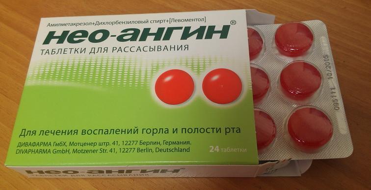 Таблетки от боли в горле Нео-ангин