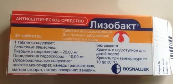 Таблетки для рассасывания Лизобакт - фото