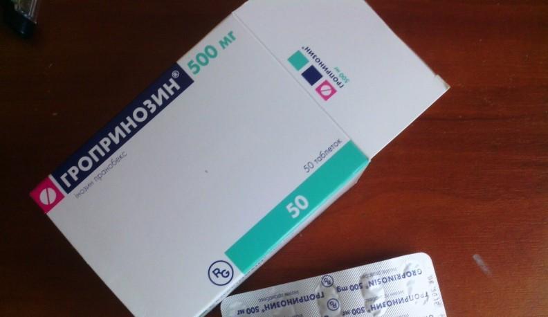 Гропринозин