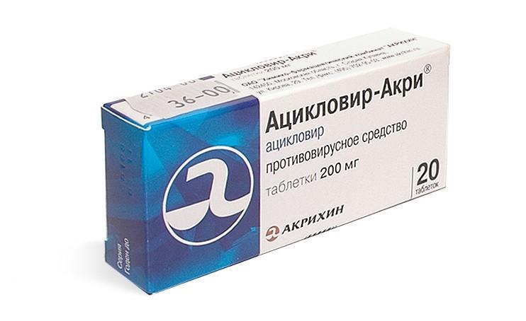 Ацикловир дает быстрый результат при лечении опоясывающего лишая