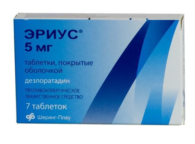 Ксизал – антигистаминный препарат, который предупреждает развитие аллергических реакций