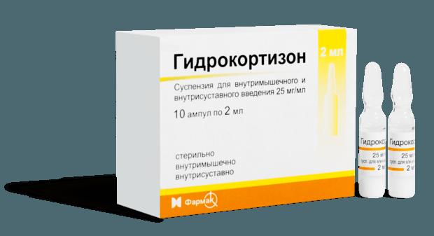 Препарат Гидрокортизон используют для снижения воспаления прямой кишки