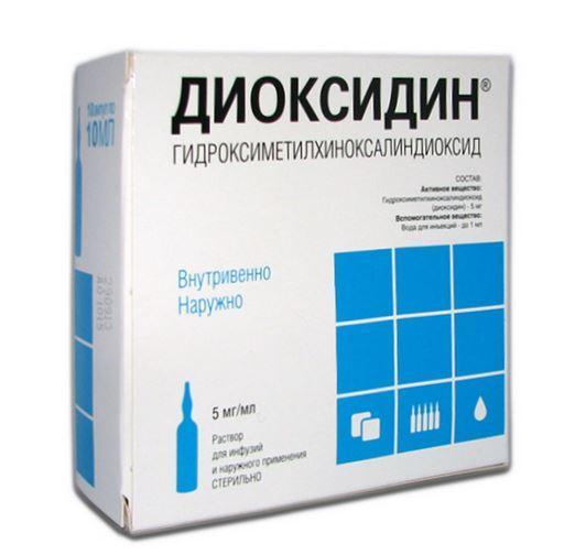 Препарат Диоксидин для лечения гайморита