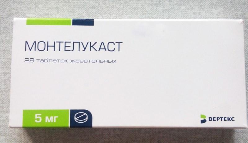 Препарат Монтелукаст применяется для лечения аллергических ринитов, входит в стандарт лечения бронхиальной астмы