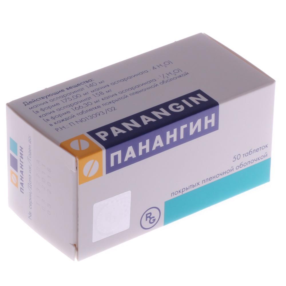 Препарат Панангин используется в лечении аритмии в качестве электролита