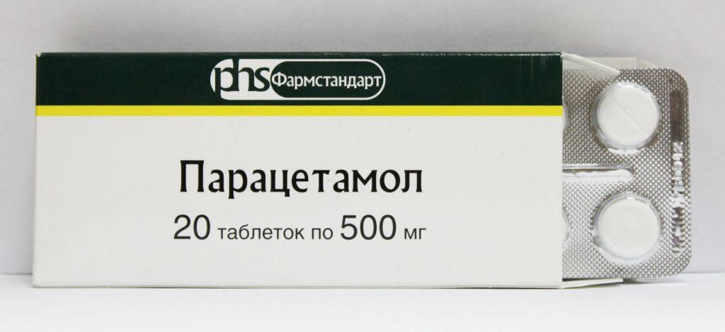 Препарат Парацетамол для обезболивания при гнойном отите
