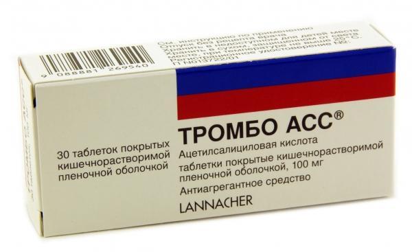 Препарат Тромбо Асс используется только для длительной терапии