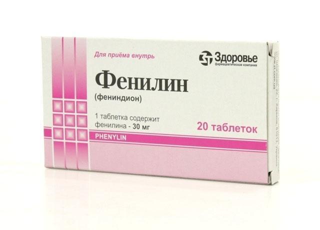 Препарат Фенилин запрещено принимать пациентам с явными проблемами с почками и печенью
