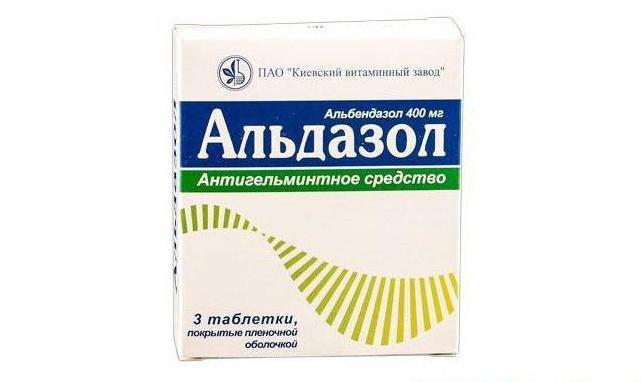 Альдазол - мощное противогельминтное средство