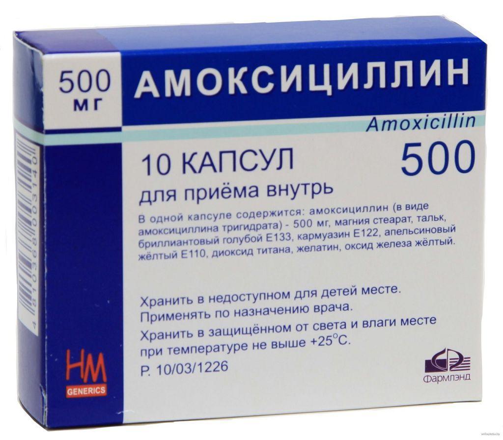 Использование Амоксициллина допустимо только при наличии опасного воспалительного процесса