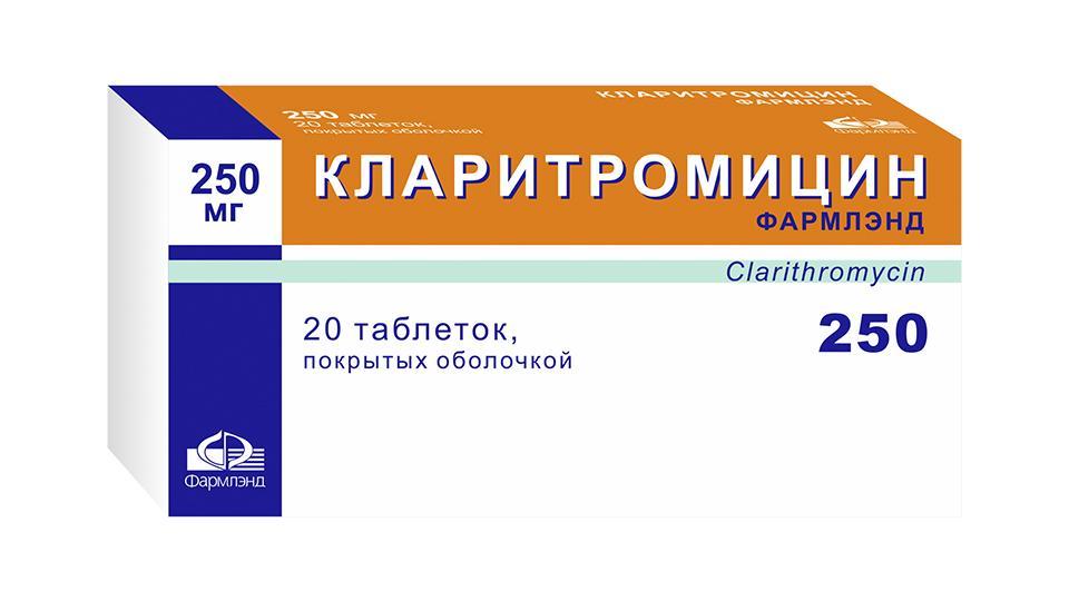 Кларитромицин позволяет устранить большинство возбудителей эрозивного гастрита