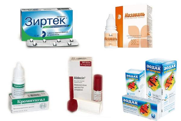 Препараты для лечения аллергического насморка при беременности на втором триместре